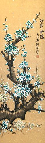 Crystal-Blue Plum Blossom Wall Scroll close up view