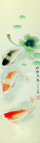 Koi Fish Having Fun in Lotus Pond - Silk Wall Scroll close up view