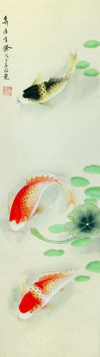 Year In, Year Out, Have Riches Chinese Koi Fish Wall Scroll close up view