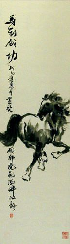 Where There Are Horses There is Success Chinese Wall Scroll close up view