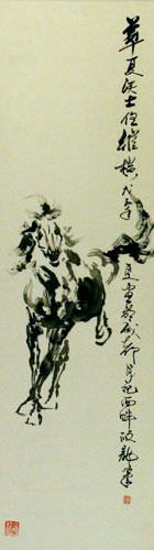 Chinese Black Ink Horse Wall Scroll close up view
