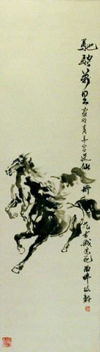 Gallop 10,000 Miles - Asian Wall Scroll close up view
