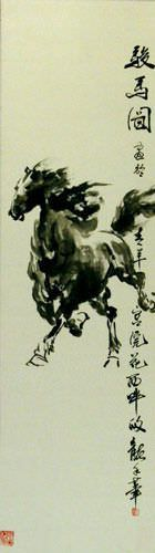 Chinese Horse Excellent Steed Wall Scroll close up view