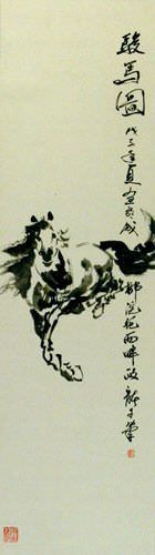 Chinese Excellent Steed Horse Wall Scroll close up view