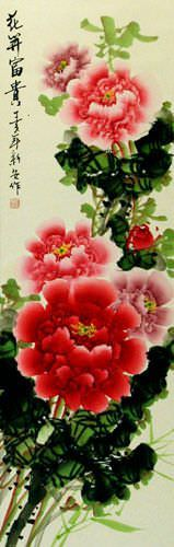 Deep Pink Peony Flower Wall Scroll close up view
