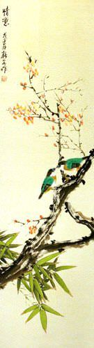 Friendship - Bird and Flower Wall Scroll close up view