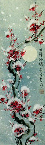 Ice Spirit - Chinese Snow Plum Blossom Wall Scroll close up view