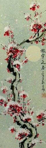 Chinese Plum Blossom in Snow Wall Scroll close up view