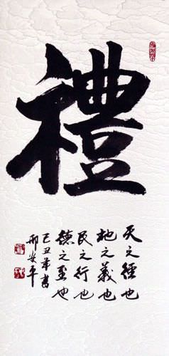RESPECT - Chinese Calligraphy Wall Scroll close up view