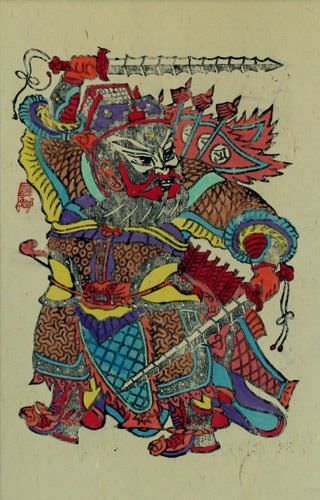 Door God Yuchi Gong - Woodblock Print Wall Scroll close up view