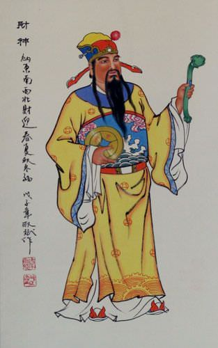 God of Money and Prosperity - Cai Shen - Oriental Wall Scroll close up view