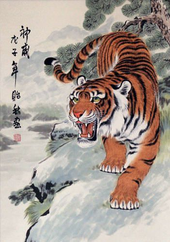 Invincible Might Chinese Tiger Wall Scroll close up view