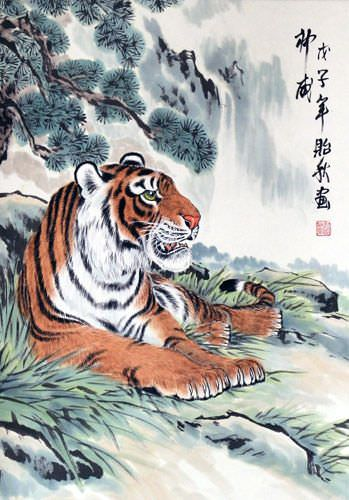 Invincible Chinese Tiger Wall Scroll close up view