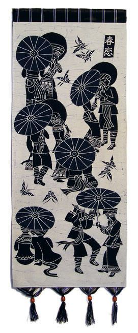 Tribal Lovers of South China Batik Wall Hanging
