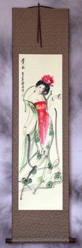 Yang Gui-Fei - Ancient China Beauty Wall Scroll