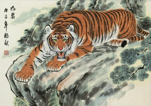 "See how ""Prowling Asian Tiger Painting"" would look after being professionally framed"