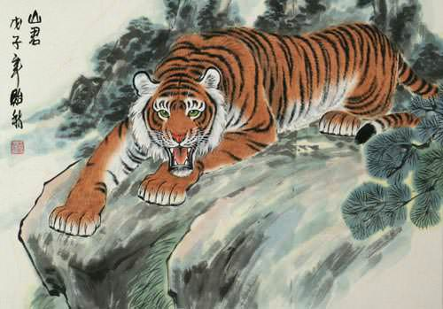 Prowling Chinese Tiger Painting