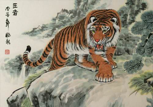 The King - Chinese Tiger Painting