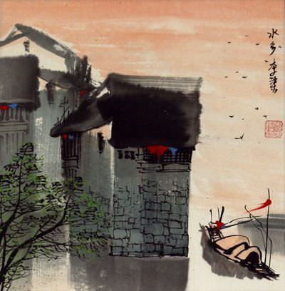 "See how ""Suzhou Canal Town - Chinese Venice Painting"" would look after being professionally framed"
