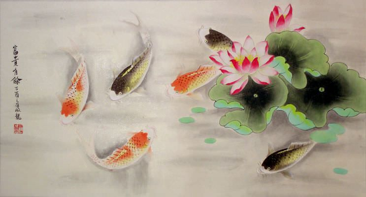 Chinese Koi Fish Watercolor Painting
