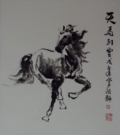 Heavenly Horse On The Move - Chinese Painting