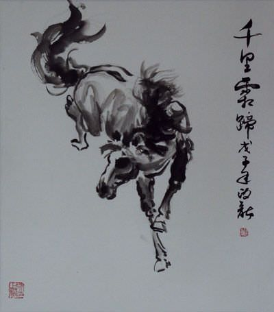 1000 Miles Through the Clouds  - Chinese Painting