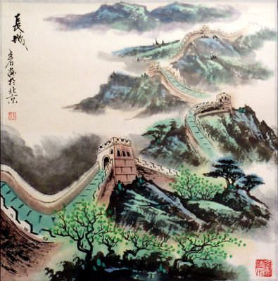 The Great Wall of China Painting