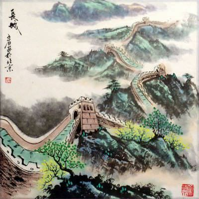 The Great Wall of China - Landscape Painting