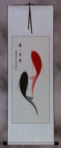 Yin Yang Koi Fish Chinese Scroll