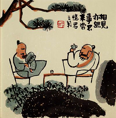 "See how ""Chinese Friendship Philosophy Painting"" would look after being professionally framed"