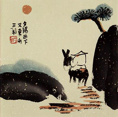 The Sun Will Rise Again - Chinese Philosophy Painting