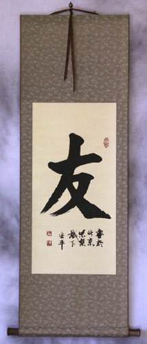 Friendship - Japanese Kanji / Chinese Character - Asian Wall Scroll