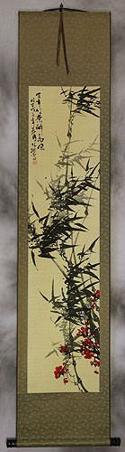 Black Ink Bamboo and Plum Blossom Oriental Wall Scroll