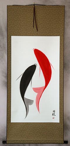 Abstract Yin Yang Koi Fish - Big Wall Scroll