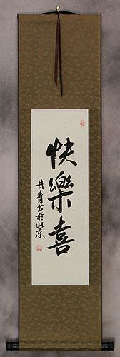 Happiness and Joy Chinese Calligraphy Wall Scroll