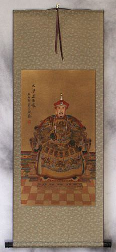 Chinese Emperor Ancestor - Partial-Print Wall Scroll
