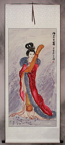 Zhao Jun - The Distinguished Chinese Beauty Wall Scroll