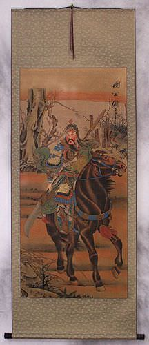 Warrior Saint Guan Gong Horseback - Partial-Print Wall Scroll
