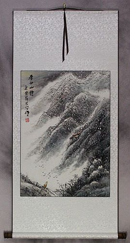 Serenity of the Snow White Mountains - Landscape Wall Scroll