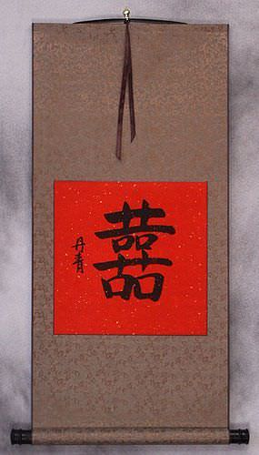 Double Happiness Symbol Wall Scroll