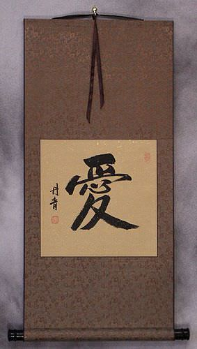 Japanese Kanji and Chinese LOVE Calligraphy Wall Scroll