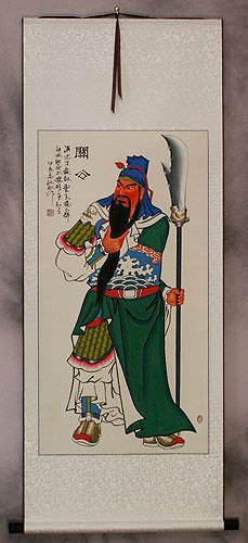 Guan Gong -  Chinese Saint of Soldiers - Wall Scroll