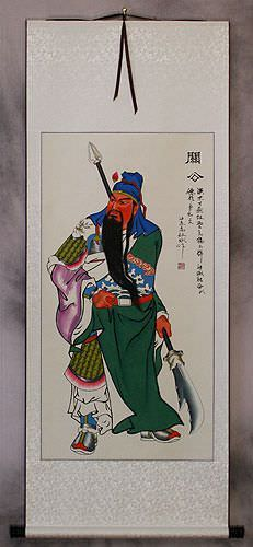 Guan Gong - God of Warriors - Wall Scroll