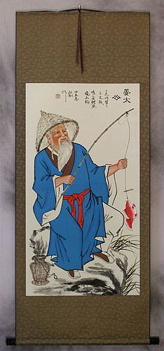 Upright Old Man Fishing Wall Scroll