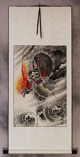 Chinese Sea Dragon - Asian Wall Scroll