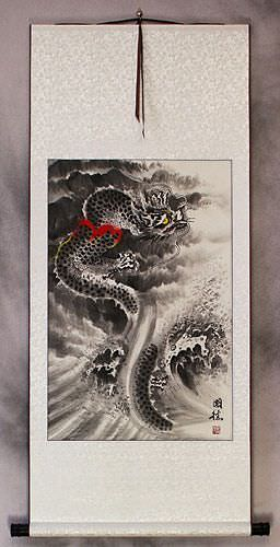 Flying Chinese Dragon in Clouds - Asian Wall Scroll