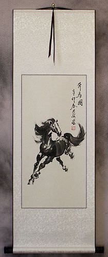 Classic Horse Wall Scroll