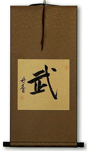 Warrior Spirit - Martial - Chinese / Japanese Kanji Calligraphy Scroll