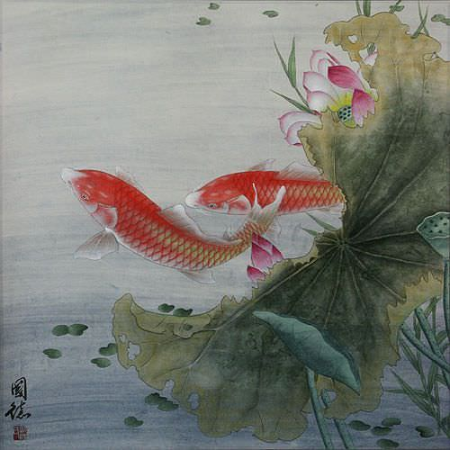 "See how ""Koi Fish and Lotus Flower - Gorgeous Chinese Painting"" would look after being professionally framed"