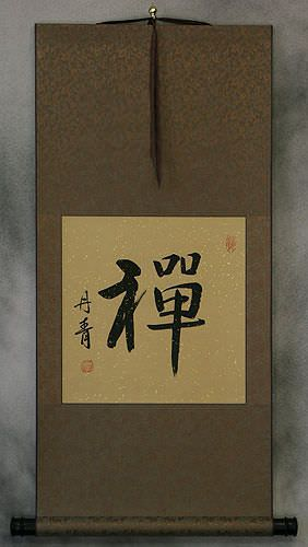 ZEN / CHAN - Chinese Character /Japanese Kanji - Wall Scroll